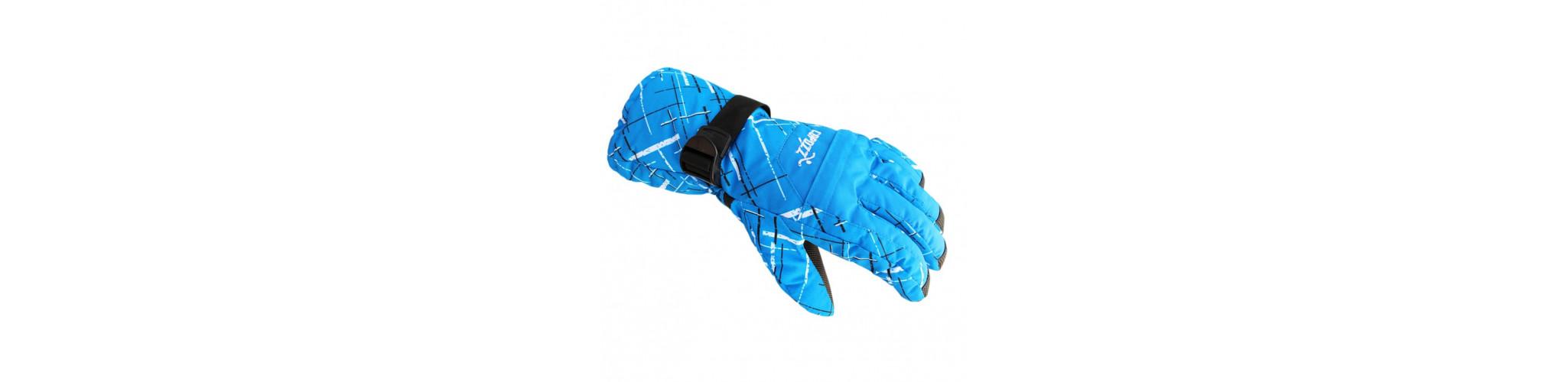 В нашій крамниці є вибір гірськолижних перчаток